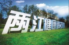 贵州:高科技赋能千亿级工业产业