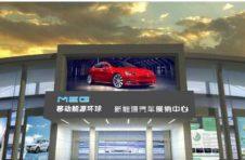 青岛最大汽贸城7月起扩建MEG新能源销售中心