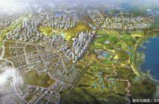 深圳光明科学城科技创新联合会成立