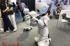 2020创交会在穗开幕,广州国际技术交易服务中心揭牌