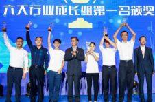 双创大赛广州赛区六大行业成长组冠军出炉
