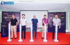 双创大赛新一代信息技术行业赛半决赛举办