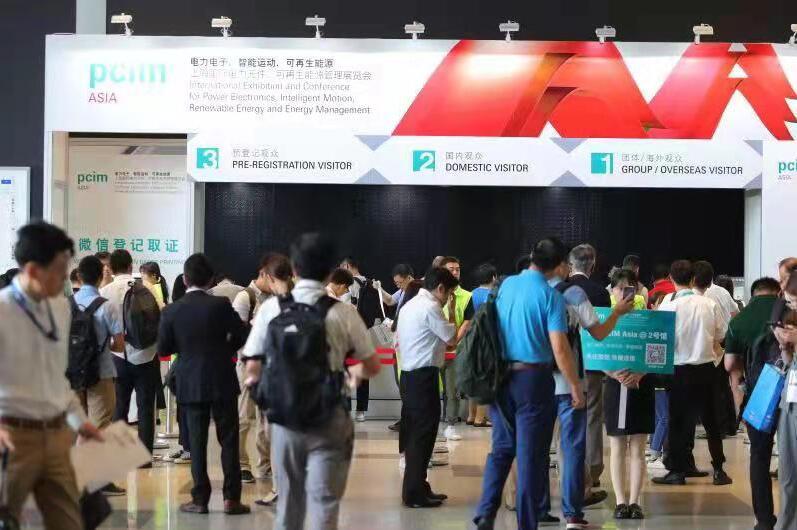 发掘大湾区电力电子行业潜力,PCIM Asia今年9月将首次移师深圳
